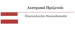 consulat_austria_thessaloniki