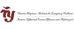 union-hispanohelena-de-lengua