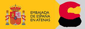 embajada-atenas