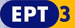 ert3-logo