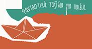 paperboat-logo